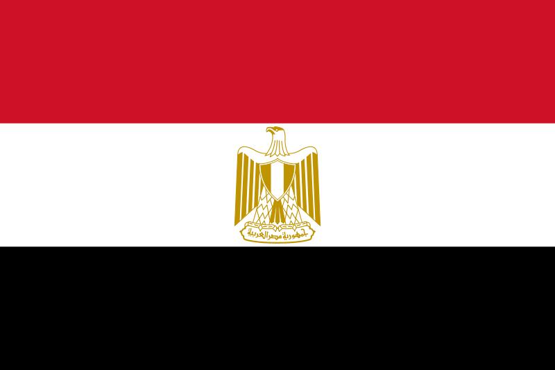 Embajada de Egipto en Perú