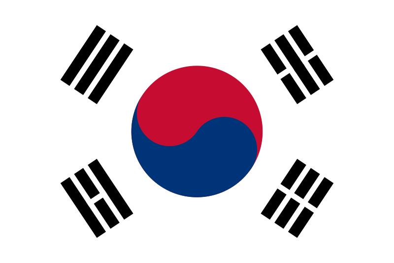 Embajada de Corea del Sur en Perú